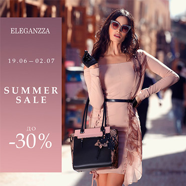 В ELEGANZZA summer SALE до 30%
