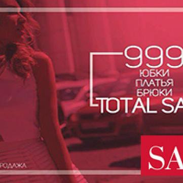 LOVE REPUBLIC – Total sale